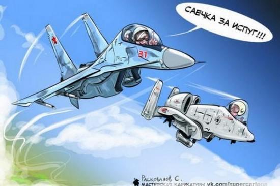 Почему у НАТО нет своих героев?