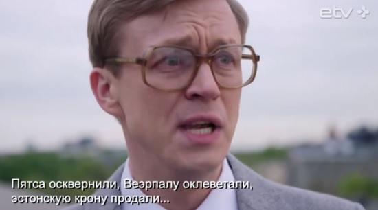 """Страдания эстонского """"инспектора по интеграции"""""""
