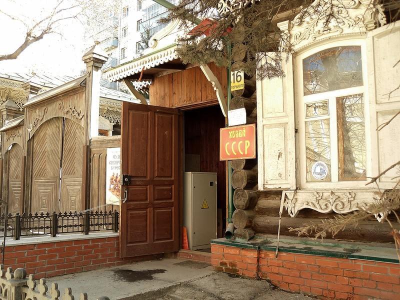 По волнам нашей памяти: один из многих музеев СССР