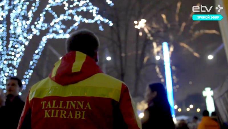 """Новогодняя ночь глазами таллиннских работников """"Скорой Помощи"""""""