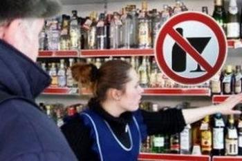 С сегодняшнего дня полиция будет проводить контрольные закупки алкоголя и табачных изделий