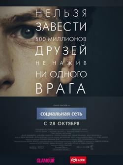 roliki-ogromnih-hudozhestvenniy-film-pro-rasputstvo-v-monastire-devushki-minet-porno