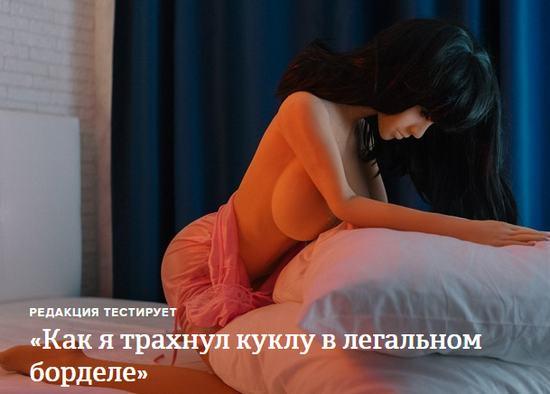 seks-arendoval-devushki-krasivo-ukatat-devushku